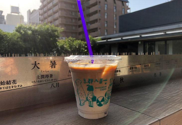 コーヒーキオスク4