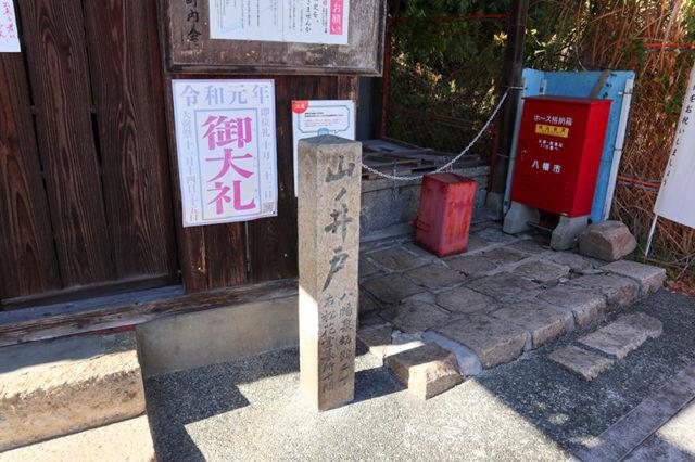 相槌神社3
