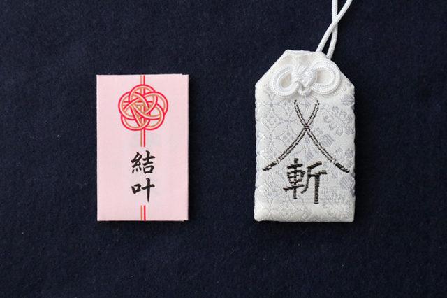 相槌神社9