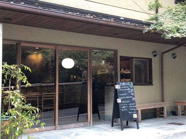 兵衛Cafe1