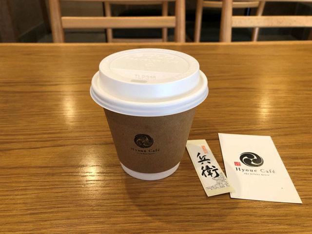 兵衛Cafe7