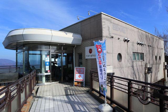 GORO SKY CAFE nanako