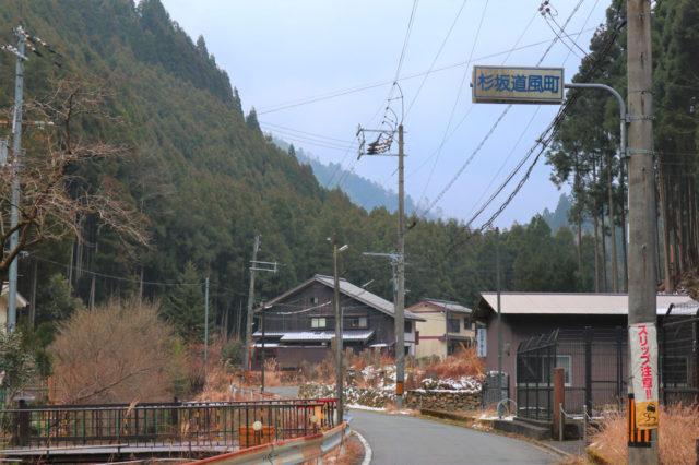 道風神社2