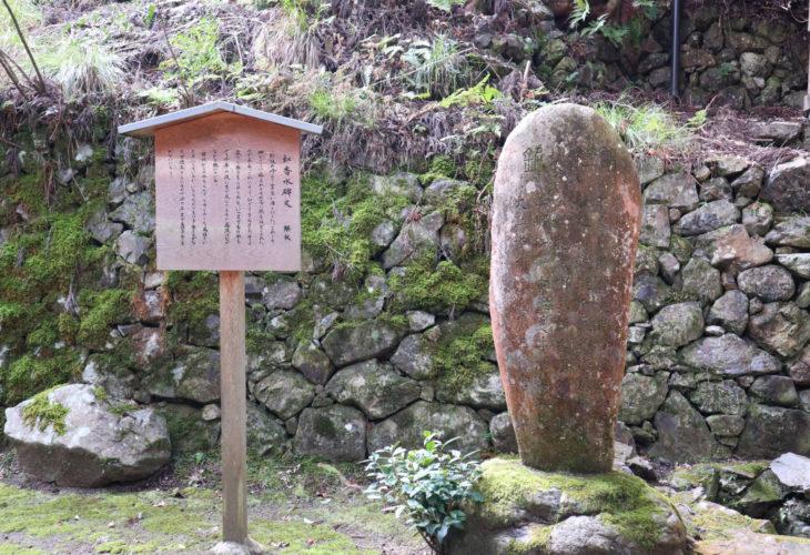 道風神社7