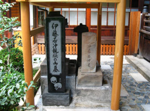 生誕300年 伊藤若冲ゆかりの地を訪ねる