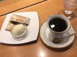 コーヒーとおやつ Vol.12:選りすぐりの豆で美味しいコーヒーを「カフェ・ヴェルディ」