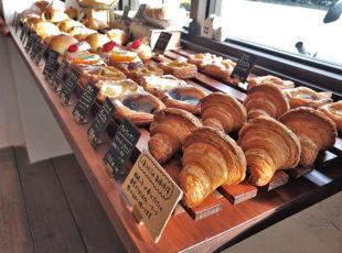 美味しいパン屋さん巡り Vol.3:愛情のこもった優しいパンが並ぶ「おうちぱん」