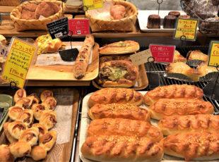 美味しいパン屋さん巡り Vol.4:パン職人の遊び心が溢れる「手作りパン工房coneruya(コネルヤ)」